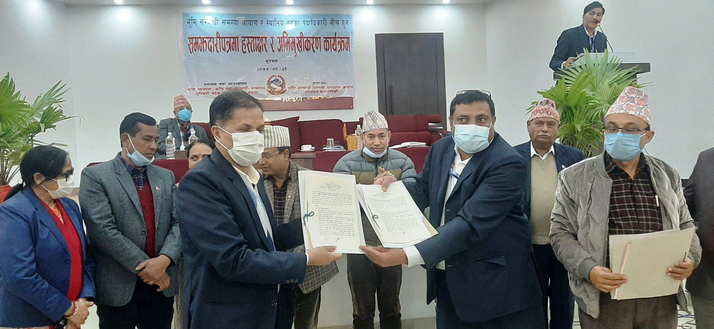 भूमि समस्या समाधानका लागि लुम्बिनीका स्थानीय तहमा काम शुरु