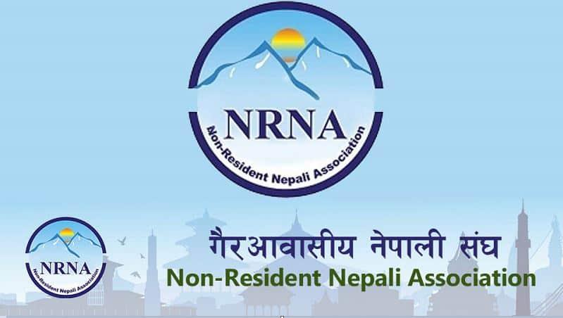 एनआरएनको विवाद उत्कर्षमा, विशेष अधिवेशन रोक्न माग