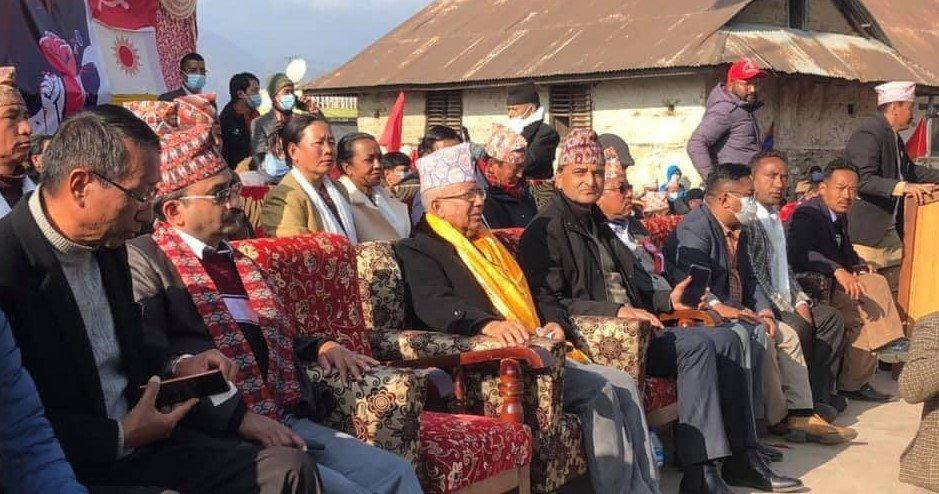 पार्टीको आधिकारिकता हामीसँग छ : नेपाल