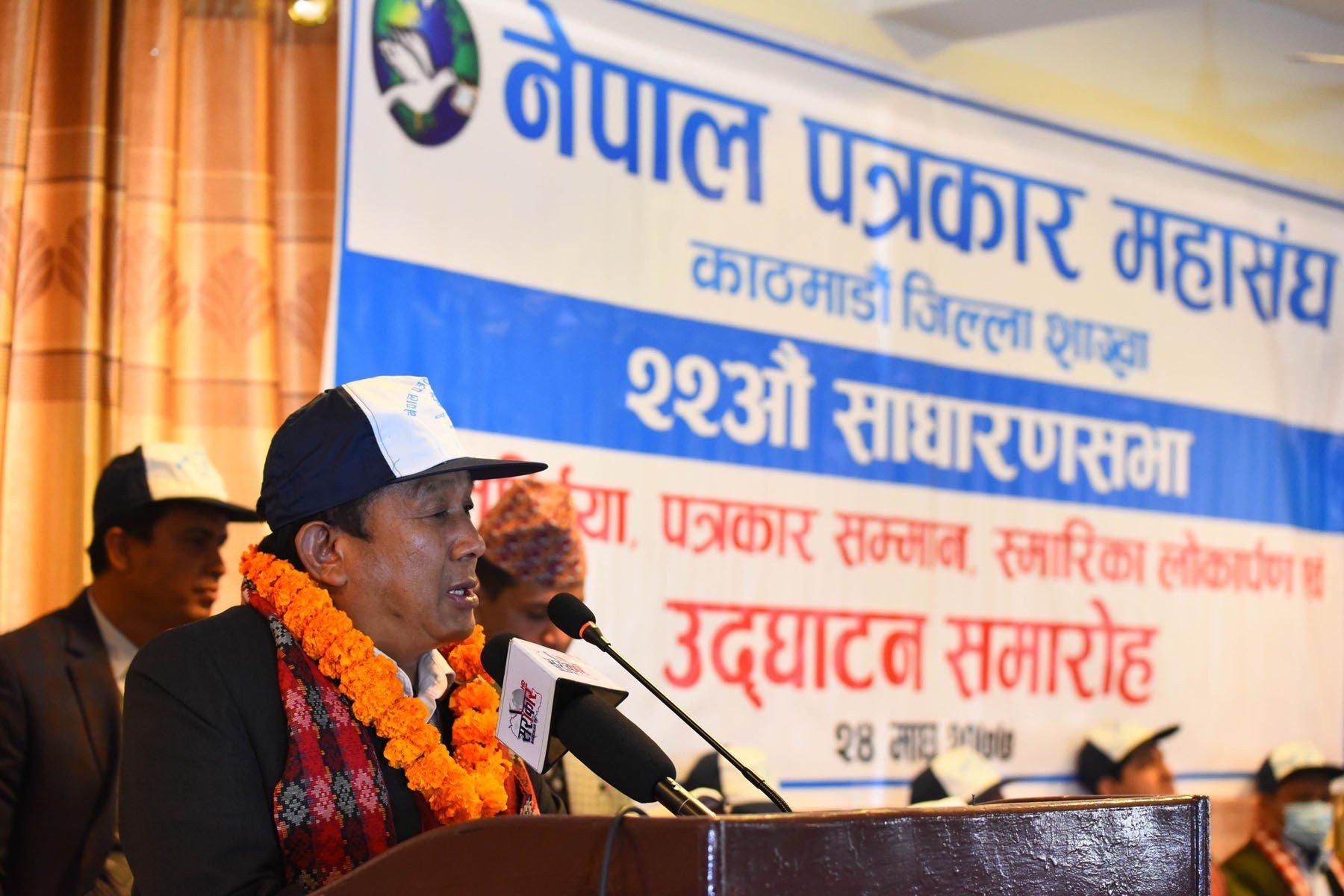 पत्रकारिता क्षेत्रका समस्या समाधान गर्न सधैँ तयार छौँ : मन्त्री गुरुङ