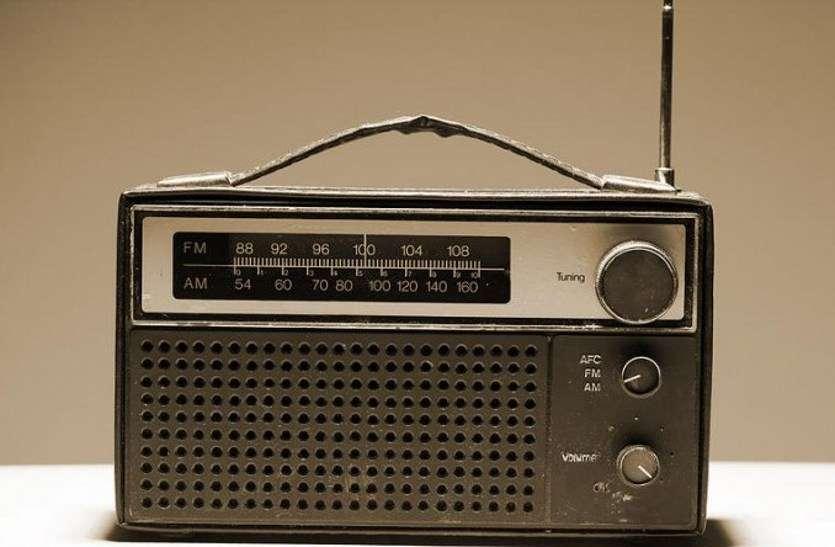 प्रविधिको विकाससँगै रेडियोको व्यापकता  खुम्चिँदै